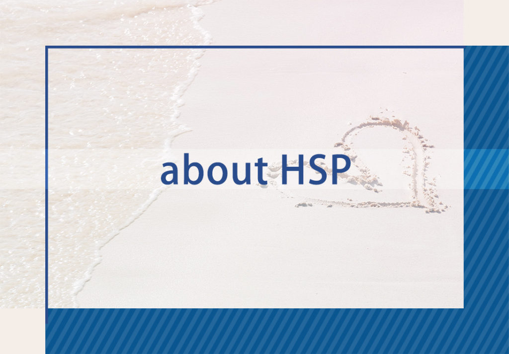 about HSP